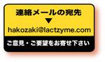 daizu_meado.jpg